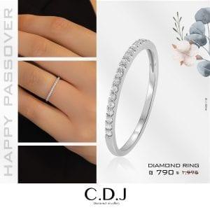 טבעת שורה